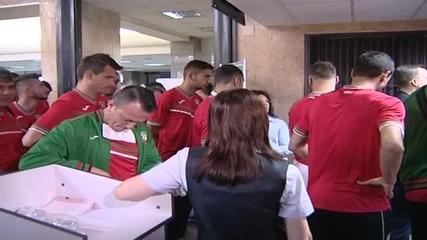 ВИДЕО от заминаването на националите за Малта