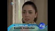 Малки жени Kucuk Kadinlar 54 и 55 реклама