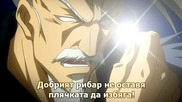 Kamen no Maid Guy Ova Bg Sub ( Бг Превод )