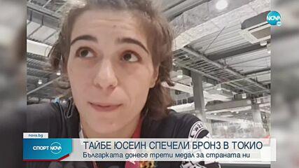 Спортни новини (04.08.2021 - централна емисия)