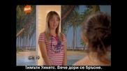 H2o 3 Сезон Епизод 4 Част 2 със Бг Субтитри 2 15~1