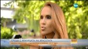 Ивайла Бакалова: Ценностната система на българина се променя, но не към добро