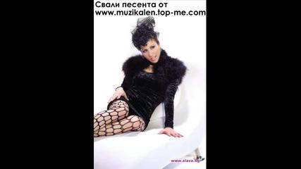 Валентина - По голо тяло Сд Рип + Линк