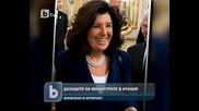 Министрите в Италия милионери
