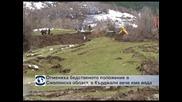 Отмениха бедственото положение в Смолянска област, в Кърджали вече има вода
