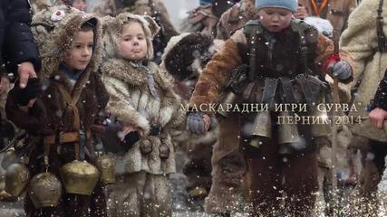 """Андей Андреев - 23-ти фестивал на маскарадните игри """"сурва"""""""