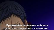 Kuroko's Basketball 2 - 03 bg