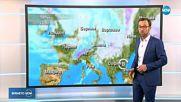 Прогноза за времето (05.12.2018 - централна емисия)