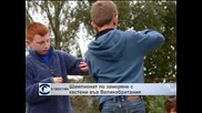 Шампионат по замеряне с кестени във Великобритания