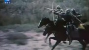 Тайната на Дяволското оръжие 1982 - Vbox7