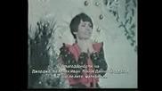 Панаири - Лили Иванова 1974