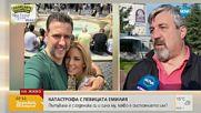 СЛЕД КАТАСТРОФА: Фолк певицата Емилия е в болница