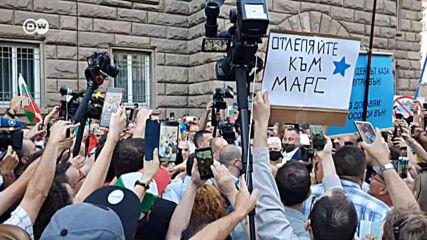 """""""Залогът е България"""": 15-ти ден на протеста"""