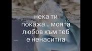 Derren Hayes Insatiable(bg.sub.)