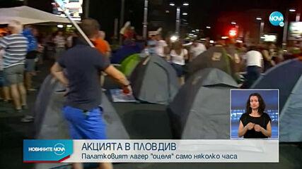 ДЕН 30: Антиправителствените демонстрации продължават