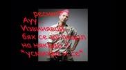 Rbd - Mi Pecado 1 - ви с., 2 - ри еп.