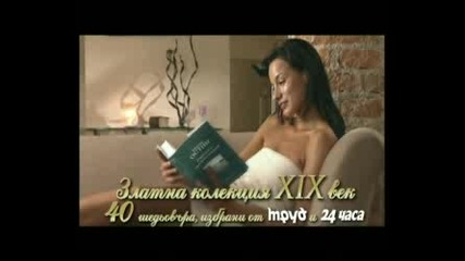 """Нови 5 играча в """"най - добрия град"""" 2009 Акции Новини от 24chasa.bg"""
