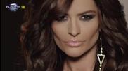 Преслава - Нашето любов е ( Официално Видео )