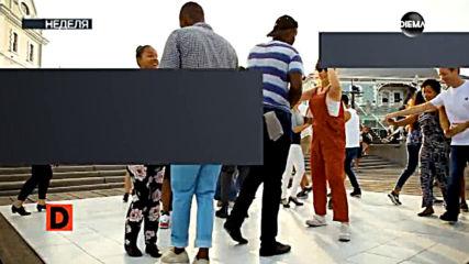 Гледайте Без багаж, на 26 май, неделя от 13.00 ч. по DIEMA