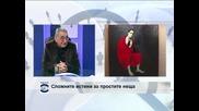 Светлин Русев - майсторът на четката разказва