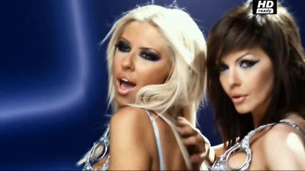 Андреа и Галена - Блясък на кристали (official Video)