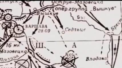 Cъветско-фашистският щурм на Брестката крепост през 1939 година