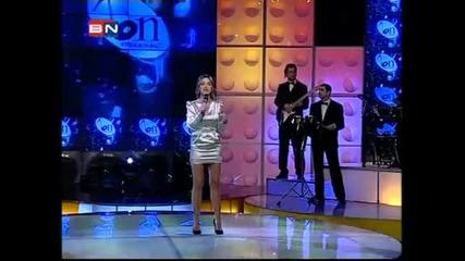 Maya - Cestitam ti - (TV Bn)