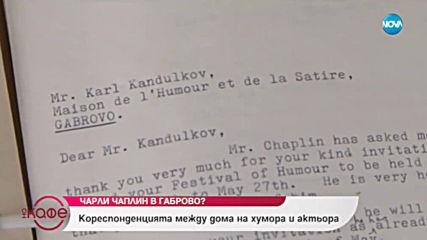 """Манията """"Чарли Чаплин"""" - Любопитни факти за живота на великия актьор"""