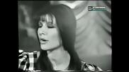 (1975) Клаудия Мори - Buonasera Dottore Превод от G I A N N I N A K