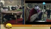 """Директно от храм-паметник """"Свети Александър Невски"""" в София - изнасянето на плащеницата - На кафе"""