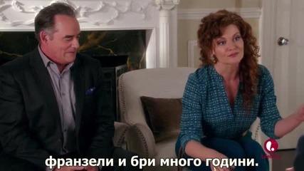 Devious Maids s03e13 (bg subs) - Подли камериерки сезон 3 епизод 13