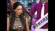 Gaga M - Skini me / Novogodisnji program Sezam Produkcije 2013