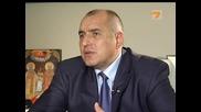 Бойко: Българинът никога не търси вината в себе си