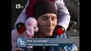 Ликът на Бойко Борисов се появи и върху матрьошка