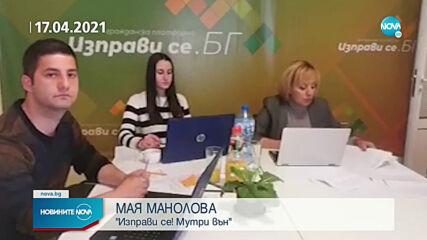 """НИНОВА И МАНОЛОВА: Коя първа поиска мораториум за кабинета """"Борисов"""" 3?"""