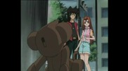 Yu Gi Oh S03e119 На Една Ръка Разстояние