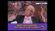 Вучков Станал Дилър На Дрога - Господари На Ефира 02.07.2008
