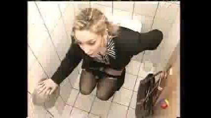 как жените да ходът по-бързо до тоалетна