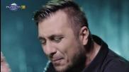 Константин ft. Деси Слава - Болка в минути