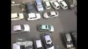 Паркиране На Жена
