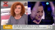 """Люси и Саня от журито на X Factor в """"Здравей, България"""""""