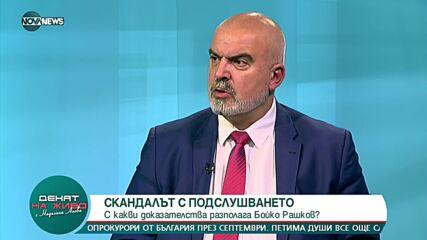 Маноил Манев: Министър Рашков подвежда обществото