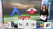Спортни новини (25.10.2021 - късна емисия)