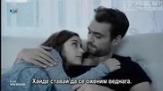 Любов (ask) 2013 еп.5 Бг.суб.с Хазал Кая