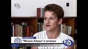 Music Idol в Сливенският Женски Затвор - Бтв 18.06.