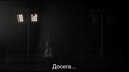 Teen Wolf/ Тийн вълк сезон 1 епизод 12 бг субс