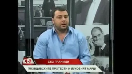 Еленко Ангелов На Ръба за лайняните политици и олигарсите тении