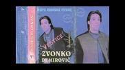 Zvonko Demirovic - Mi bori sar korani 1997