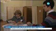 Българите в Лондон гласуват в 44 избирателни секции