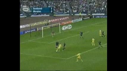 Шотландия С Важен Успех - 3:1 Над Украйна